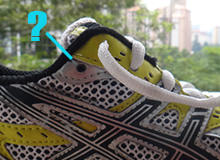 What The Extra Shoe Lace Hole In Your Running Shoe Is For