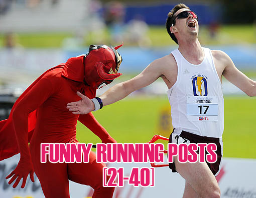 Runner Things #2879: Funny Running Posts [21-40]
